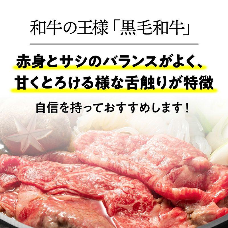 和牛 通販 ギフト 切り落とし お肉